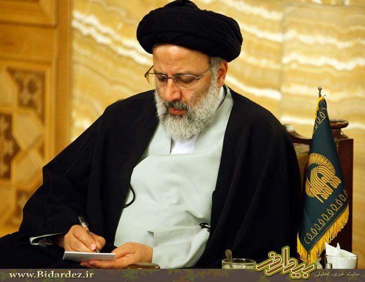 حجت الاسلام رییسی دعوت برای کاندیداتوری در انتخابات دوازدهمین دوره ریاست جمهوری را پذیرفت