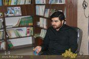 گفتگوی اختصاصی با شاعر جوان و انقلابی اهل بیت آقای حمید رمی