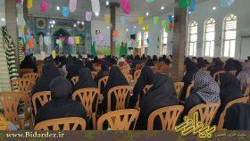 سبک زندگی ایرانی – اسلامی