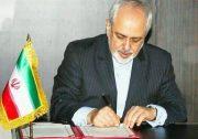 ظریف در پاسخ به وزیر خارجه آمریکا فهرست بخشی از مطالبات ایران از آمریکا را منتشر کرد.