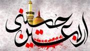 ویژه برنامه اربعین حسینی در دزفول برگزار شد + گزارش تصویری