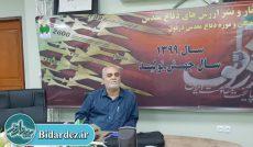 آخرین اخبار «مرکز فرهنگی و موزه دفاع مقدس دزفول»