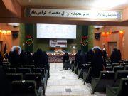 اجتماع دختران حاج قاسم در دزفول