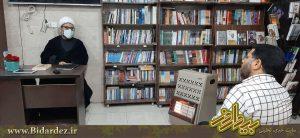 دغدغه های فرهنگی در تداوم انقلاب خمینی(ره)